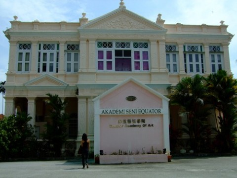 equator-academy-of-art